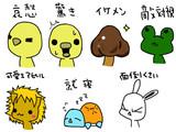 ぽゆわの(LINEスタンプ風)