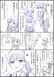 艦これ1P漫画[14]加賀