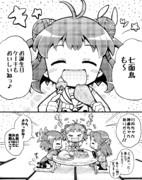 ハッピーバースデー那珂ちゃんっ☆