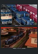 MMD鉄道静画を募集します。