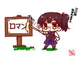 艦これの加賀さんの弓の構え方について加賀さんからの一言