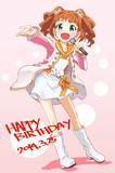 やよい!誕生日おめでとう!!!