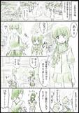 艦これ1P漫画[15]北上