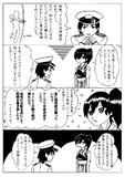 艦これ:弓の持ち方騒動に関する加賀さんの意見