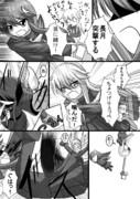 菊月「きちゅちゅき、ちょつげりぇっぺ!」