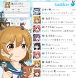 Twitter【朧(おぼろ)】