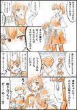 艦これ1P漫画[16]加賀VS北上VS○○