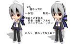 【MMD】L式DEモデル その3【制作中】
