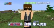 【Minecraft】某人気漫画家スキン【KBTIT】