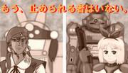 対決!?アンナカ・ハルナと北白川きりこ!!