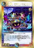【DM × パズドラ】道化龍・ドラウンジョーカー