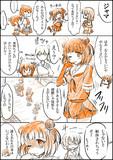 艦これ1P漫画[17]那珂
