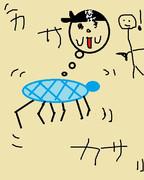 ハンゲライブ 3月27日放送分の絵