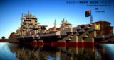 大ヒトラント帝国海軍 重巡洋艦