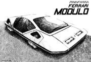 フェラーリ モデューロ
