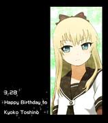 ゆるゆり:Happy Birthday to 京子2014