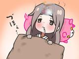 風邪ひきちび瑞鳳