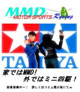MMDモタスポミニ四駆部勧誘?ポスターw