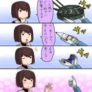 戦艦日向さんとケッコン!