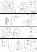 無色翔鶴さん