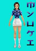 みゆき・青いシャツと白いスカート姿2