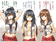 阿賀野三姉妹