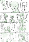 艦これ1P漫画[18]大井