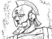 鉄仮面店長