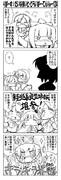 【艦これ】りばーす☆だいなまいと・どらいばー・てんりゅー!24