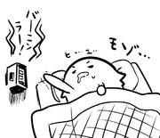 寝起きで目覚まし止めたい比叡
