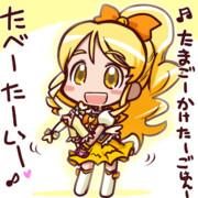 ハピプリ9話 キュアハニー