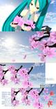 【MMD】枝付き桜、だと思う【アクセサリ配布】