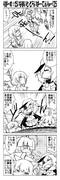 【艦これ】りばーす☆だいなまいと・どらいばー・てんりゅー!25