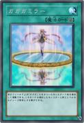 リクエストされたカードを上げる②-3