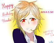 Happy Birthday!! 96ちゃん