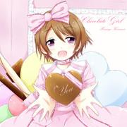 チョコレートガール 小泉花陽