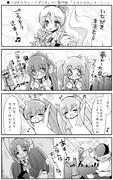 ハピネスチャージプリキュア! 第9話 「メロメロキュアハニー」
