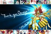 ありがとう星矢OMEGA