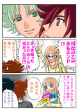 ポジションが定まらないユナさんの怒りがΩに達したようです