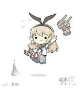 島風ちゃんズコー!
