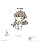 球磨ちゃんズコー!