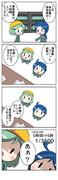 【艦これ落書き4コマ】ぶらっく工廠