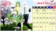 MMDカレンダー・2014年4月