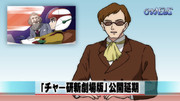 【チャージマン研!新劇場版】海なう