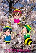 桜と・・・・・