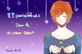 星空poanissimo Vol.2