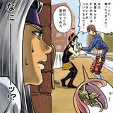 トーキング・ヘッド戦(4/1)