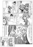 【艦これ】エイプリルフールの攻防
