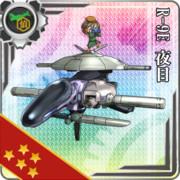 異層次元偵察機 R-9E