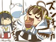 紅茶踊り飲み